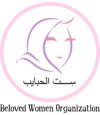 Beloved Women Organization Logo